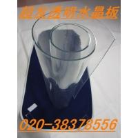 超发台面软玻璃/办公台垫/透明胶台面/水晶桌垫