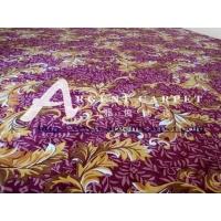 雅俊地毯 中式古典 羊毛地毯 手工地毯