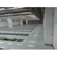 奥格牌陶瓷防静电活动地板
