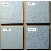 奥格直铺式陶瓷防静电地板