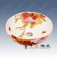 景德镇陶瓷专业订制 陶瓷洗脸盆 陶瓷洗面盆