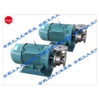 CZ化工泵|CZ化工泵价格|不锈钢CZ化工泵 天洋