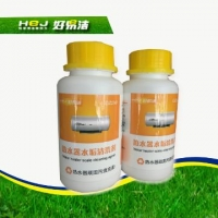 供应电热水器水垢清洗剂,高效除垢无腐蚀