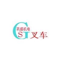 杭州巩盛机电设备有限公司
