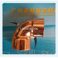 φ6-φ219紫铜90°承口弯头