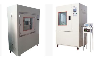 天津大耀温湿度检定箱-性能稳定,检测精准,满足GSP验证要求
