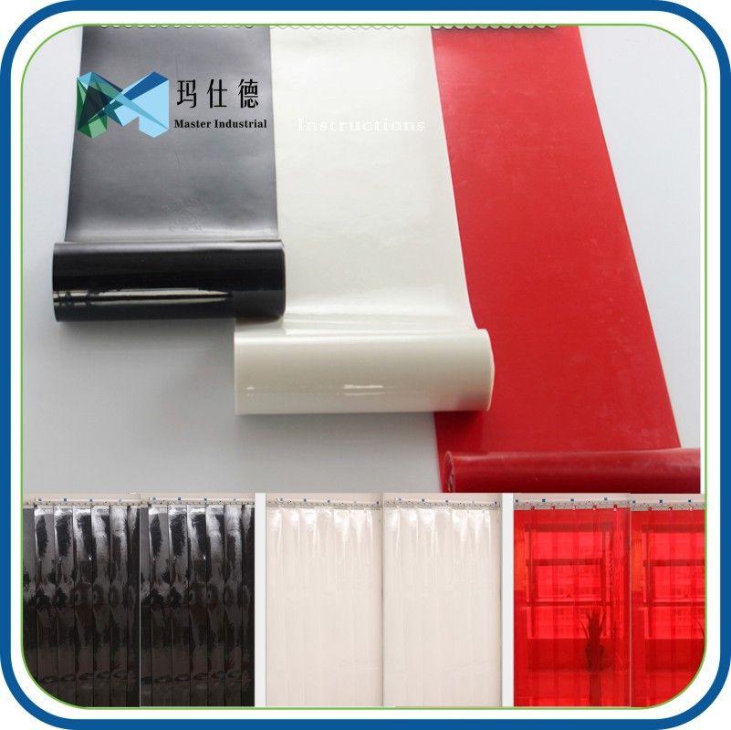 玛仕德PVC防紫外线门帘 防弧光门帘