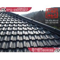 大波浪型塑钢瓦,UPVC塑钢彩瓦,平改坡工程用瓦,钢结构屋面
