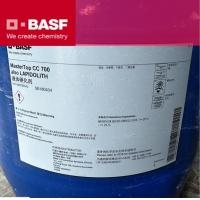 BASF 巴斯夫密封固化剂 MASTERTOP CC 700