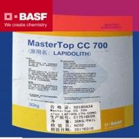 巴斯夫混凝土密封固化剂  basf  MASTERTOP C