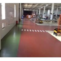巴斯夫水性聚氨酯耐磨砂浆地坪 广东食品厂专用地坪