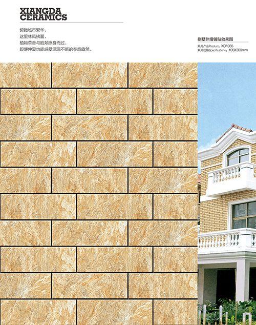 清远 高档住宅外墙砖 祥达100 300数码砖 高清图片