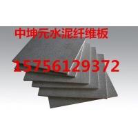 蚌埠水泥纤维板价格、5-30mm均有现货、全国物流发货