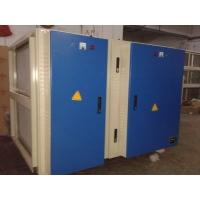 低温等离子废气净化器 油烟净化器 废气处理成套设备