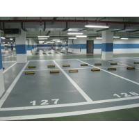 湖北世纪联宇 PVC地板 亚麻地板 环氧地坪