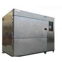 供青海海东低温制冷机和海门风冷式制冷机