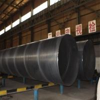天津著名品牌 双面埋弧焊螺旋管 厂家直销 性价比高
