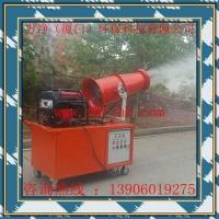 DFHY-S30除尘降尘喷雾机