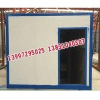供青海折叠住人集装箱和西宁折叠集装箱房