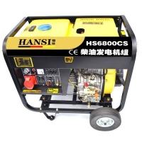 5KW三相柴油發電機HS6800CS