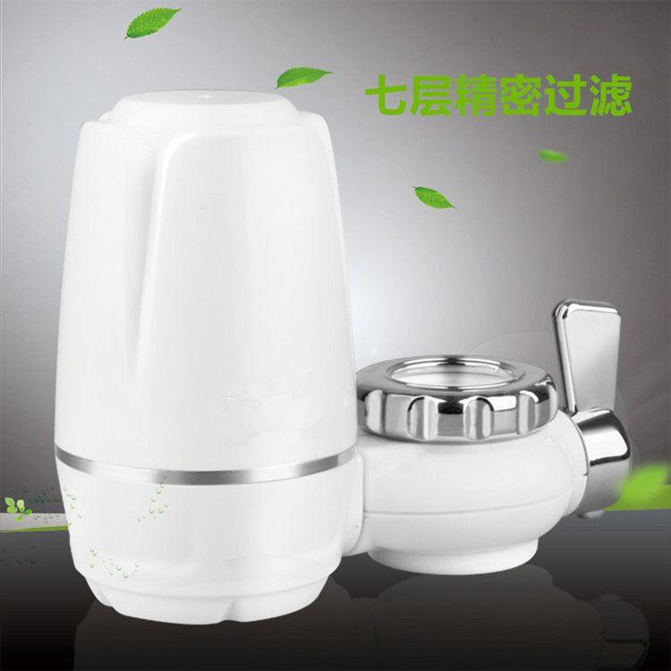 家用水龙头净水器陶瓷滤芯七级过滤