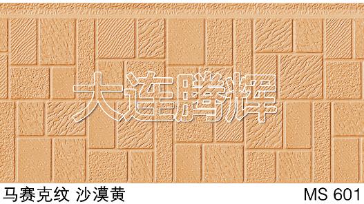 供应大连腾辉钢结构别墅外墙材料