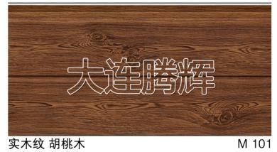 供应大连腾辉仿木纹外墙装饰材料