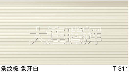 供应大连腾辉 新型彩钢吊顶装饰材料