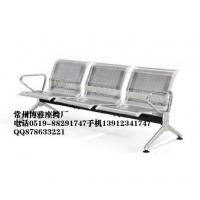 不锈钢公共座椅,不锈钢公共排椅,不锈钢等候椅