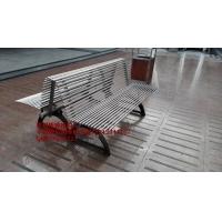 不锈钢公园椅子,不锈钢座椅