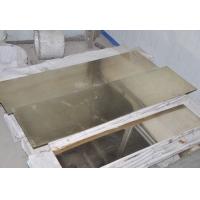 原材料纯白铜箔c7701 超薄c7521白铜箔