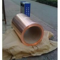 耐磨性强qsn4-3锡青铜带 高弹性好qsn4.4-2.5