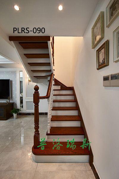 普洛瑞斯实木u型梯|楼梯图片及特性