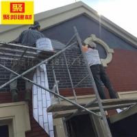 外墙仿砖施工工艺 施工步骤  外墙仿砖分格胶带