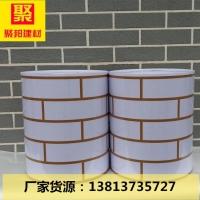 各种尺寸规格外墙分格胶带 仿砖模具胶带