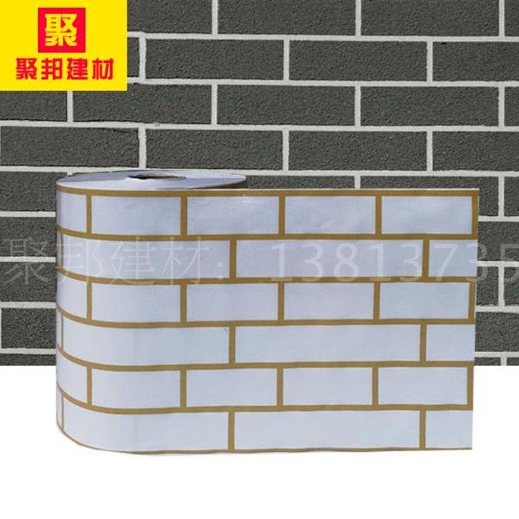 聚邦仿外墙瓷砖喷涂造型模具