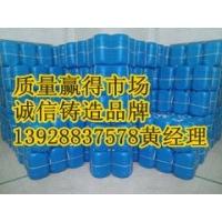 液体醇基环保油助燃剂