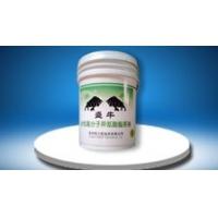 恒力胶粘剂供应优质白乳胶