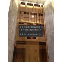 不锈钢电梯轿厢电梯板