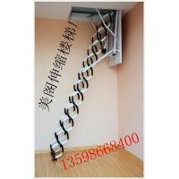 黑龙江阁楼专用伸缩楼梯