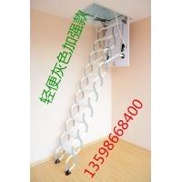 阁楼伸缩楼梯 电动伸缩楼梯 遥控伸缩楼梯