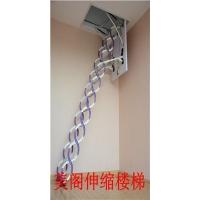 北京阁楼伸缩楼梯
