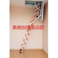 阁楼伸缩楼梯 黑龙江伸缩楼梯伸缩楼梯