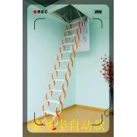 电动阁楼伸缩楼梯,遥控阁楼伸缩楼梯,隐形阁楼伸缩楼梯