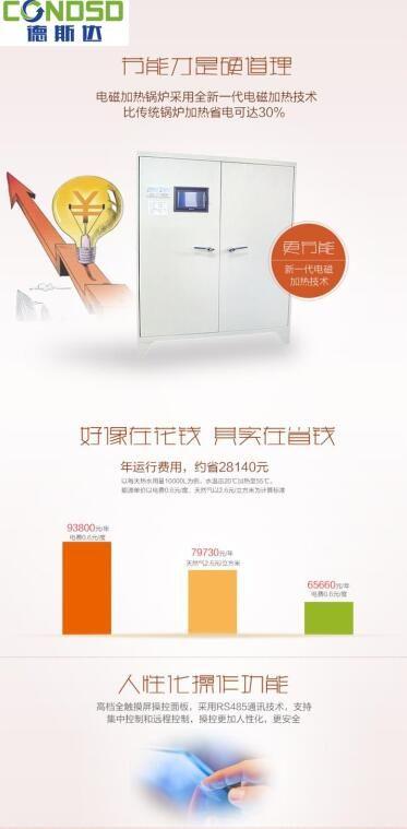 广西拉丝机电磁加热器