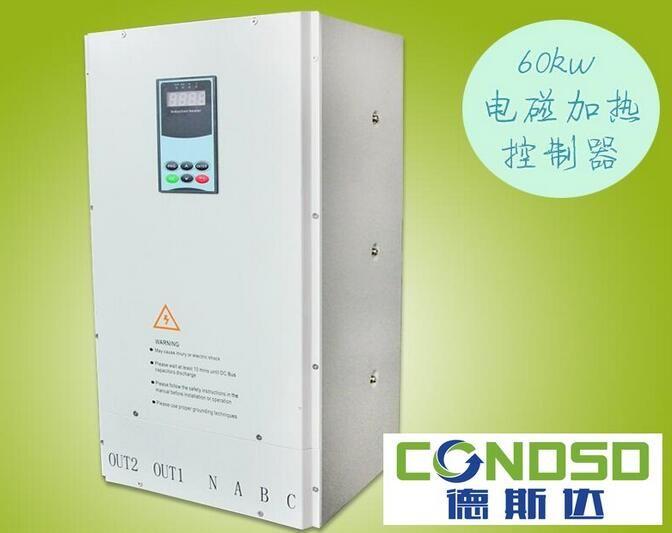 广西导热油电磁感应加热器