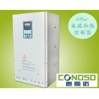 广西塑料机械电磁加热控制器