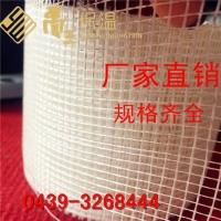 高品质玻璃纤维网格布足量 大卷