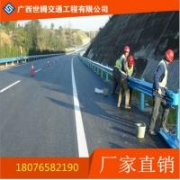 广西河池乡村公路护栏 波形护栏