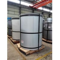 上海寶鋼氟碳(PYDF)彩鋼瓦在河南省價格